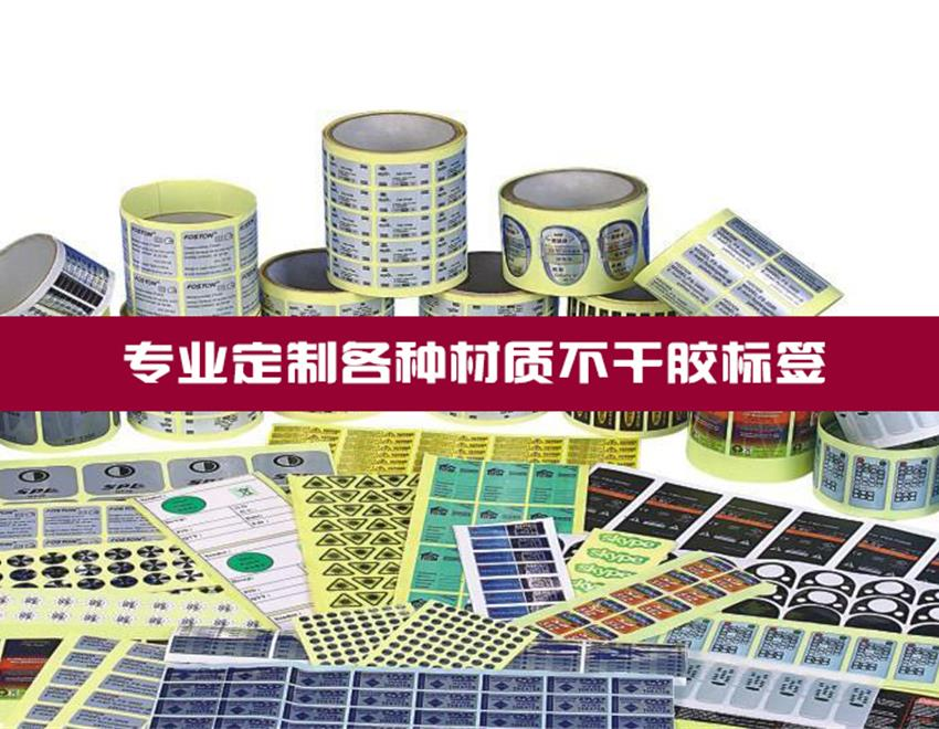non-adhesive label printing